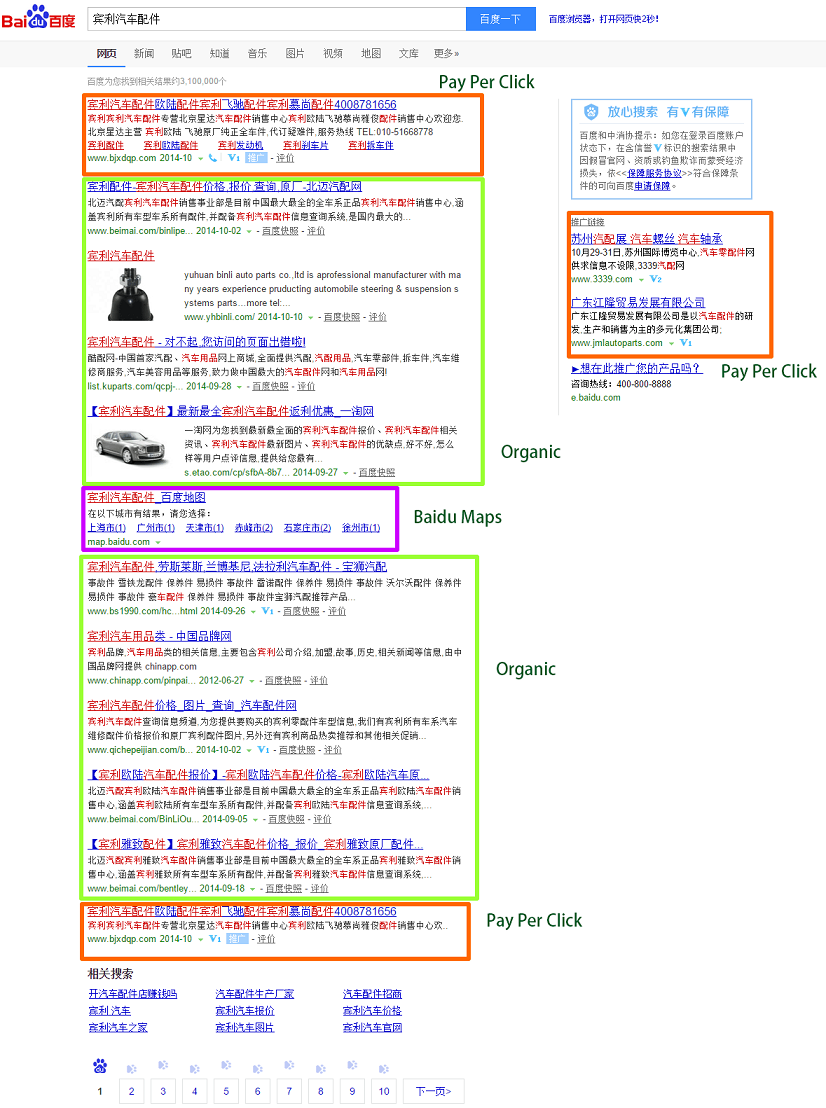 Baidu_Search_Results